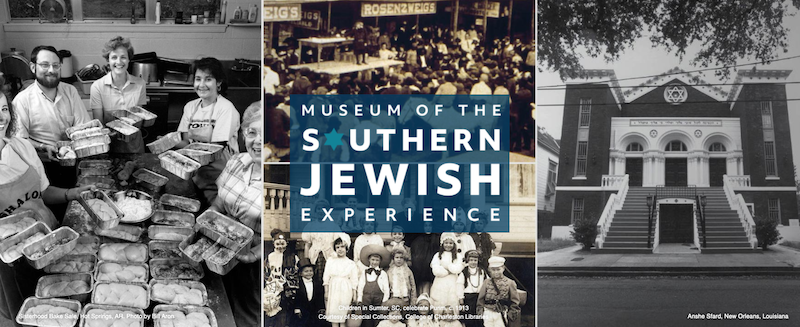 Museum of the Southern Jewish Experience to Open in Early 2021